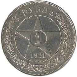 Numissearchcom Briefmarken Lenz 100 Auktion Münzen Russland
