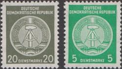 Philasearchcom Briefmarken Ddr Dienstmarken