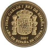 40.500: Europa - Spanien