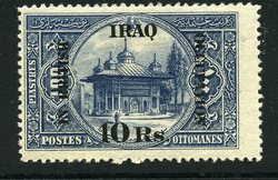 7610: Collections and Lots Middle East - Collections