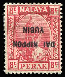 7467: Sammlungen und Posten Japan Besetzung II. WK Malaysia - Briefe Posten