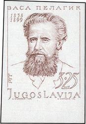 3775: Yougoslavie