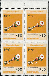 4500: Myanmar