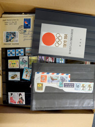 3610: Japan - Collections