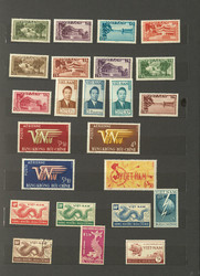 6665: Vietnam North and Republic - Collections