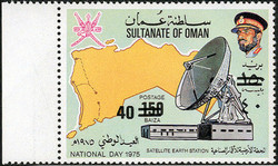 4825: Oman