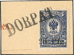 375: German Occupation World War I Dorpat