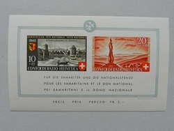 5657: Suisse Pro Patria