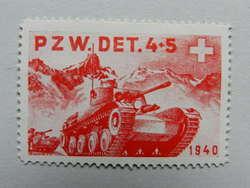 5711051: Soldatenmarken  Panzer