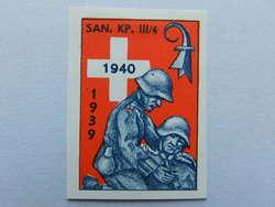 5711056: Soldatenmarken  Sanität