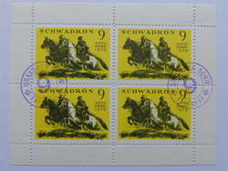5711046: Soldier Stamps Cavalry