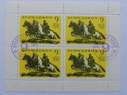 5711046: Soldatenmarken  Kavallerie
