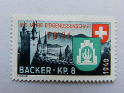 5711032: Soldatenmarken  Bäcker