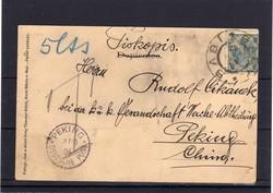 4786: Österreich Post in China