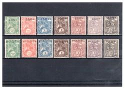 1590: Äthiopien
