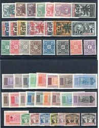 4730: Upper Senegal and Niger - Postage due stamps