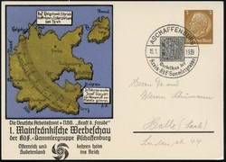 8750: Philatelic Software - Private postal stationery