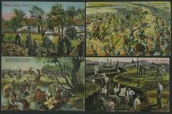 7090: アキュムレーション・バルト三国 - Picture postcards