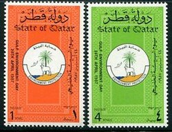 5325: Katar