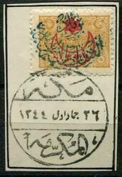 2970: Hejaz
