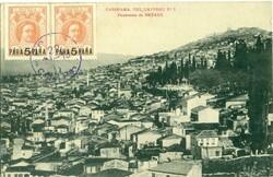 4785: Poste d'Autriche dans le Levant