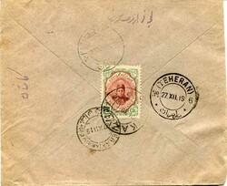 3330: Perse - Iran