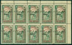 6425: Türkei Hatay - Stempelmarken