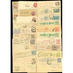 7460: Collections and Lots Indian States - Postal stationery