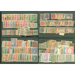 7460: Collections and Lots Indian States - Covers bulk lot