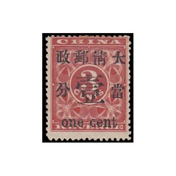2070050: China Red Revenue