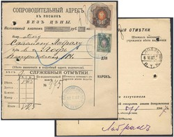 6620: Ouzbékistan