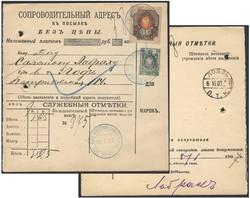6620: Uzbekistan