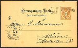 4745085: Austria Issue 1883 - Postal stationery