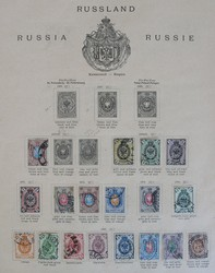 7230: Collections and Lots Russia/Soviet Union - Collections