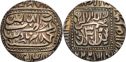 100.60: Multiple Lots - Islamic Coins