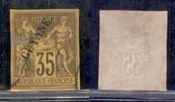 2685: Französisch Guinea