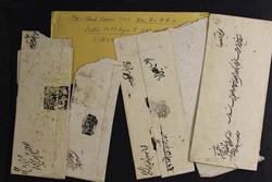 7460: Sammlungen und Posten Indische Staaten - Sammlungen