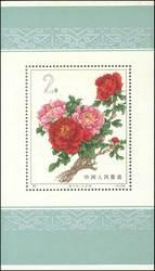 A.Karamitsos 570. Auction - Lot 5820