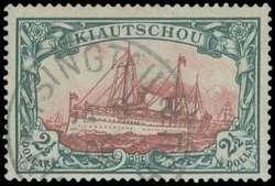 A.Karamitsos 582. Auktion - Los 6367