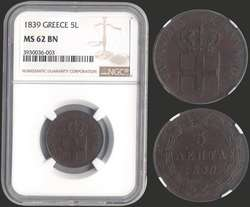 A.Karamitsos 583rd Auction - Coins, - Lot 9028