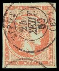 A.Karamitsos 586. Auktion - Los 209