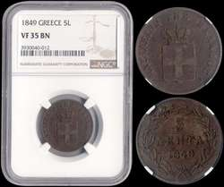 40.140.05.15: Griechenland - Königreich - König Otto, 1832-1862
