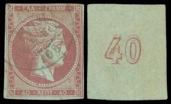 2820014: Griechenland Grosse Hermesköpfe 1868-69 Gereinigte Platten