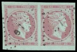 A.Karamitsos 600. Auktion - Los 97