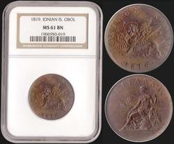 40.175: Europa - Ionische Inseln