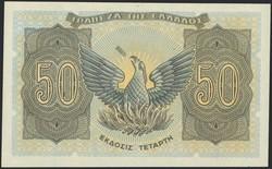 110.140.10: Banknoten - Griechenland - reguläre Ausgaben