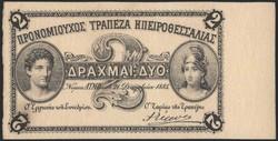 A.Karamitsos 601. Auktion - Los 8480
