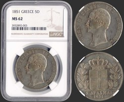 A.Karamitsos 610th - Lot 9071