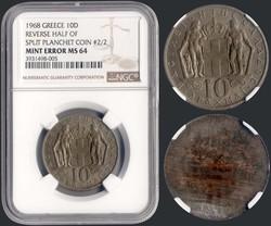 Philasearchcom Münzen Griechenland