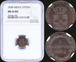 A.Karamitsos 621. Auktion - Los 8048